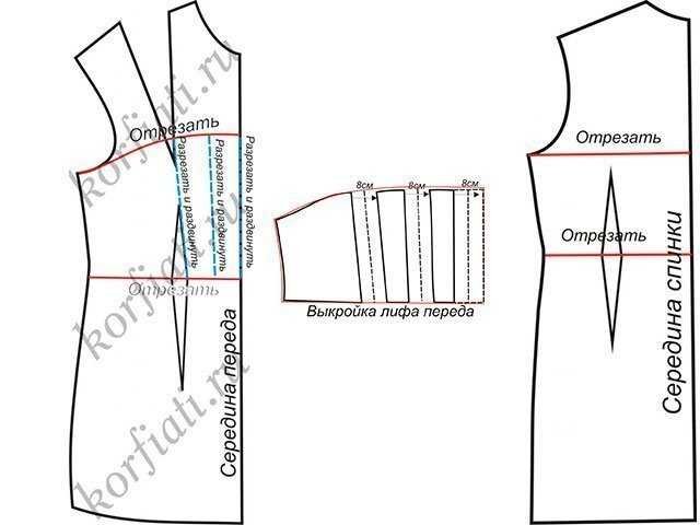 Как сделать лебедя из бумаги пошаговая инструкция фото 227