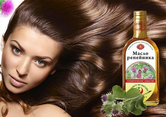Маска для здоровых и красивых волос с репейным маслом