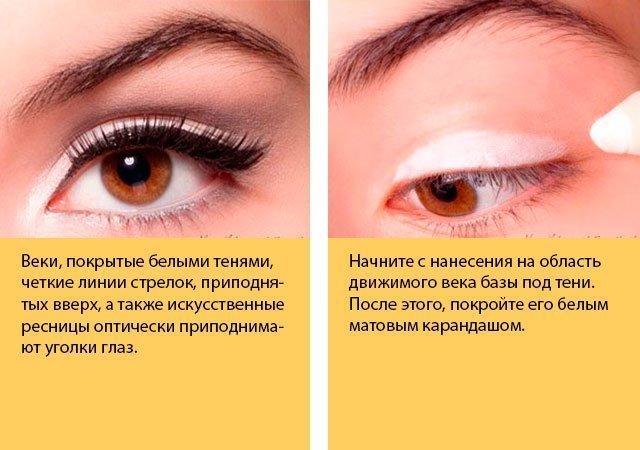 Скромный макияж для карих глаз 6