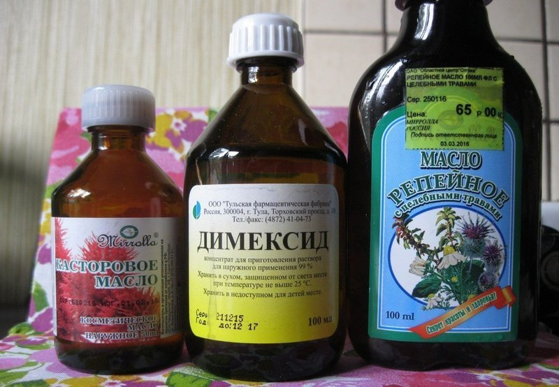 Димексид и масла