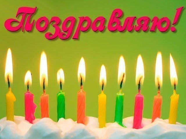 Поздравление любимого с днем рождения до слез 28