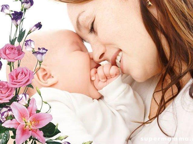 Поздравление мамочки с рождением ребенка фото 145