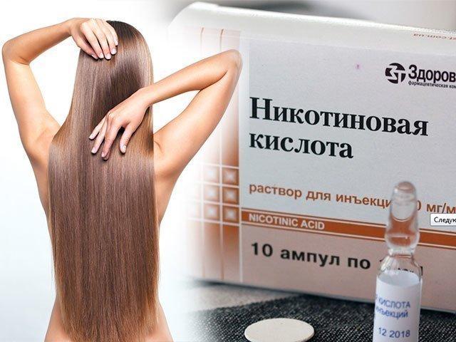 Маски для волос с никотиновой кислотой