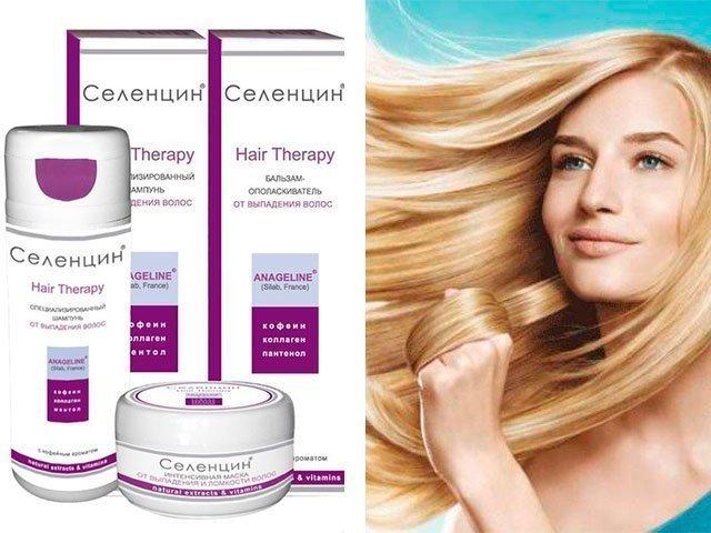 витамины для женщин от выпадения волос