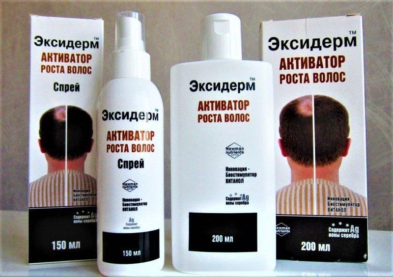Эксидерм спрей для волос