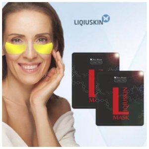"Натуральная коллагеновая маска ""Liqiuskin Mask"""