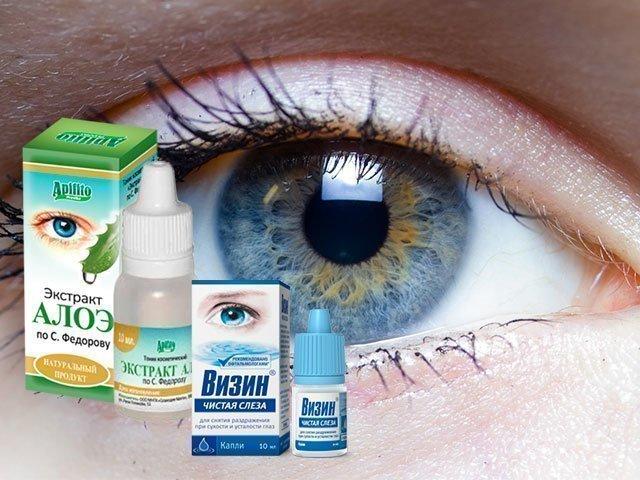Ячмень на глазу как лечить в домашних условиях лекарствами и ...