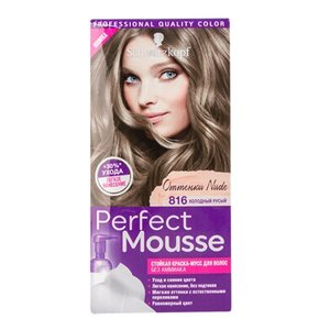 Schwarzkopf Perfect Mousse
