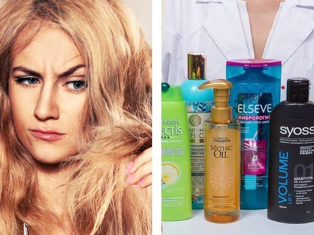 шампунь для жирных волос как выбрать