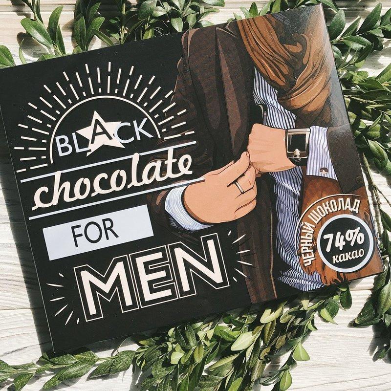 Шоколад подарочный в коробке