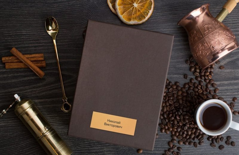 Персональный ежедневник из кожи