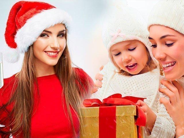 подарок детей