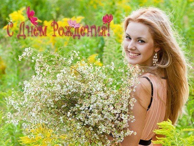 Изображение - Красивые поздравления девушке с юбилеем в стихах 419702_leto_devushka_cvety_nastroenie_1680x1050_www.getbg_.net_