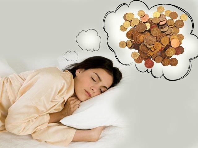 Если снится монета