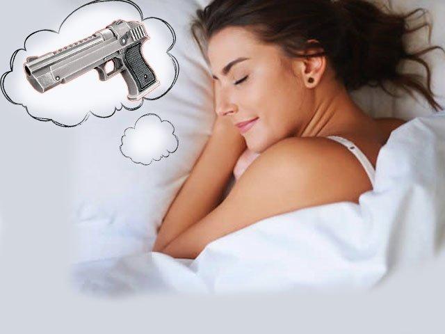Сон про пистолет