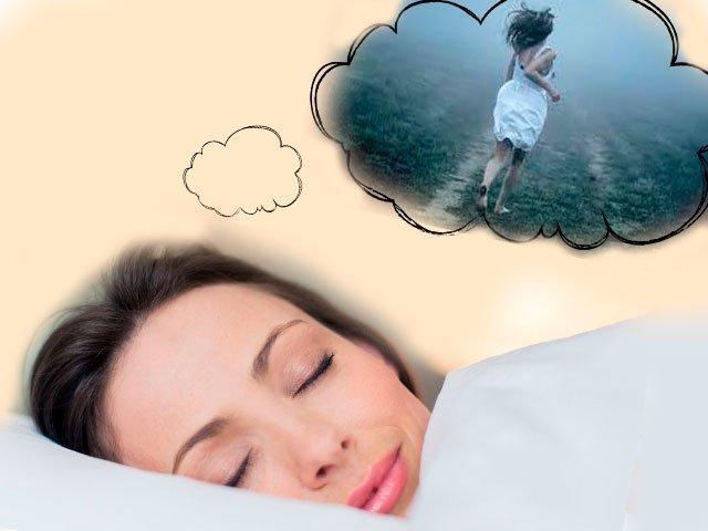 К чему снится убегать - приснилось убегать во сне от кого-то || Сонник Убегать к чему снится Убегать во сне Убегать