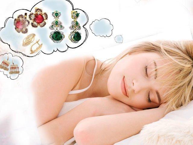 Сонник золотые серьги во сне к чему снятся золотые серьги