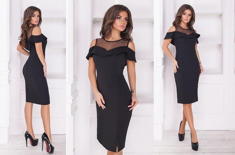 Модное платье с открытыми плечами