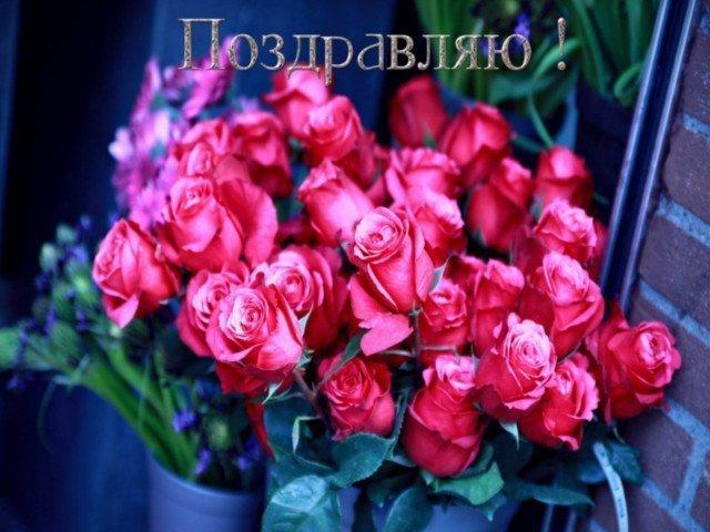 поздравить с годовщиной знакомства любимого своими словами