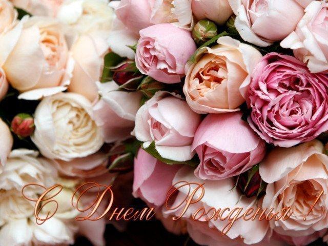 Поздравления мудрой женщине с днем рождения - Поздравкин