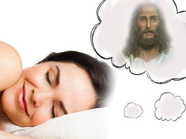 Бога рассматривается