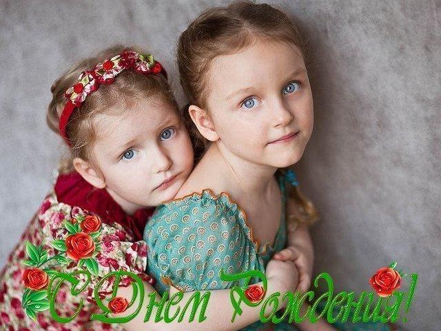 Изображение - Трогательные поздравления сестре с днем рождения в стихах 3-24