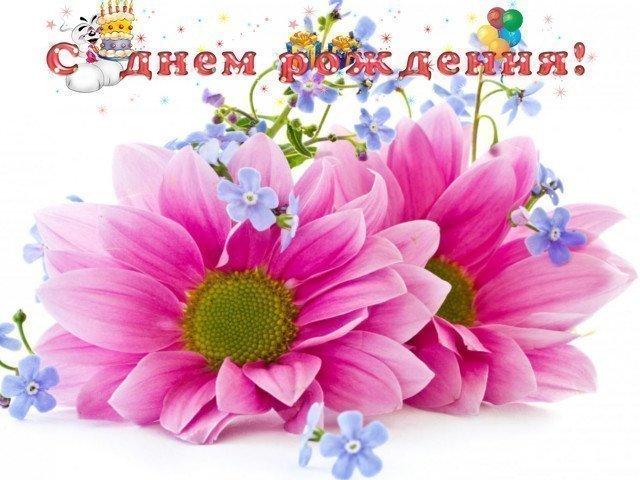 Изображение - Поздравление с днем рождения женщине смешные 3-33