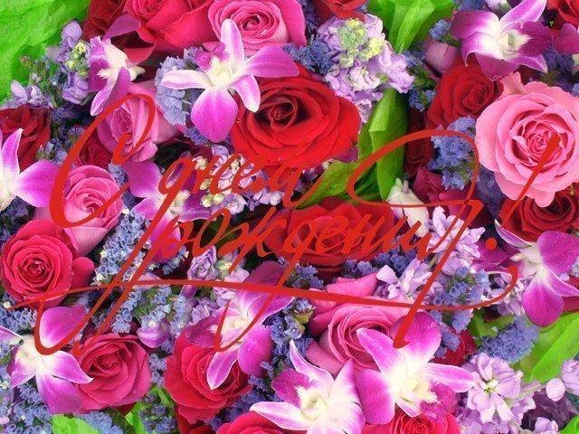 Поздравления наталье с днем рождения прикольные картинки