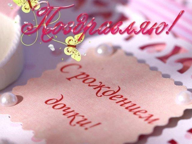 Поздравление с днем свадьбы 67
