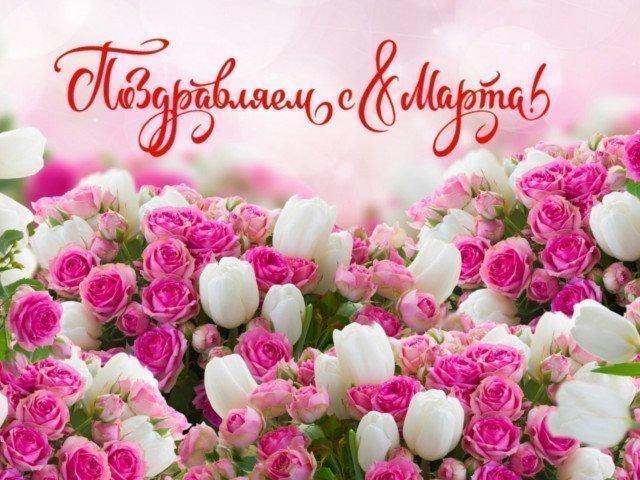 Праздники. Календарь праздников 2018 в России 79