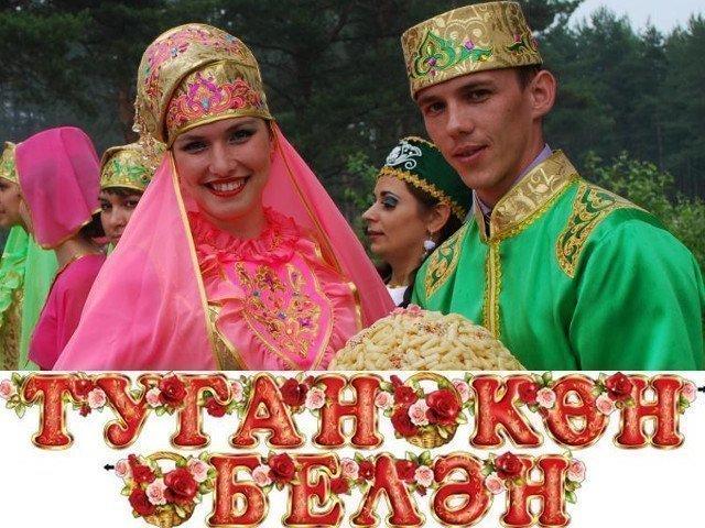 молитвы на татарском языке
