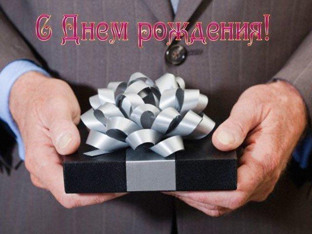 Прикольные открытки на 8 марта Сайт Юмора. нет - Фото 45
