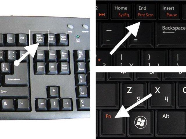 Самые удобные способы создания скриншота экрана компьютера