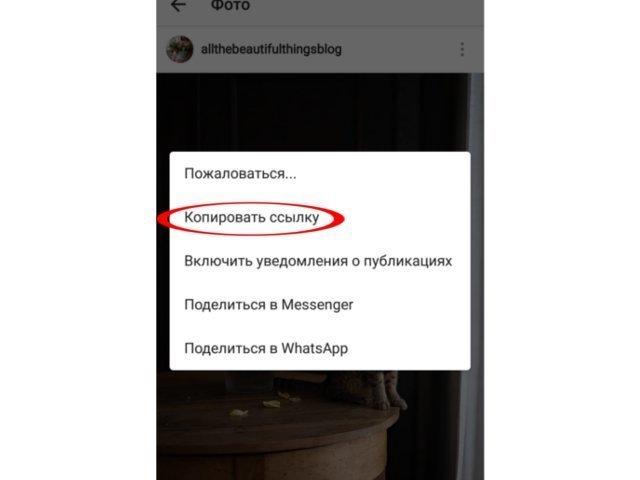 Лучшие способы репостить фото и видео в Инстаграм и из него