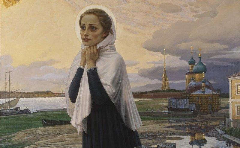 Молитва Святой Ксении Петербургской