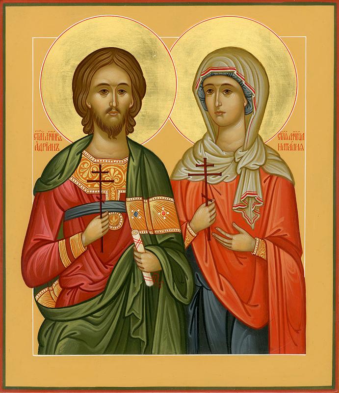 Молитва святым великомученикам Адриану и Наталии о замужестве