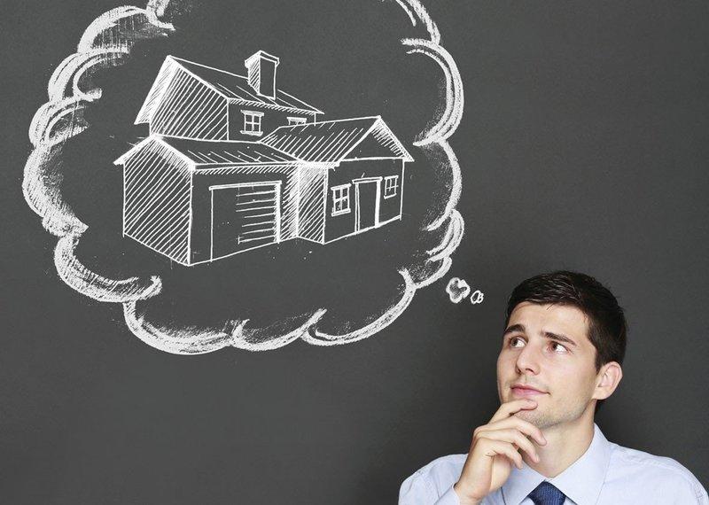 Мысленный посыл о продаже дома