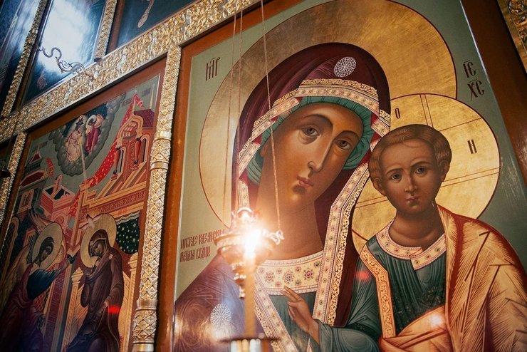 Молитвы иконе Казанской Божьей Матери