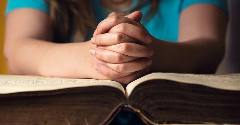 Как молиться Богу