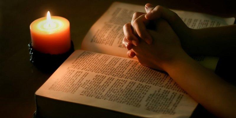 Молитва о любви на Библию