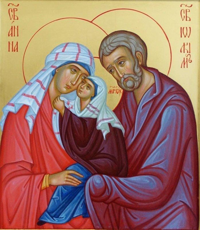 Мольба к Иоакиму и Анне
