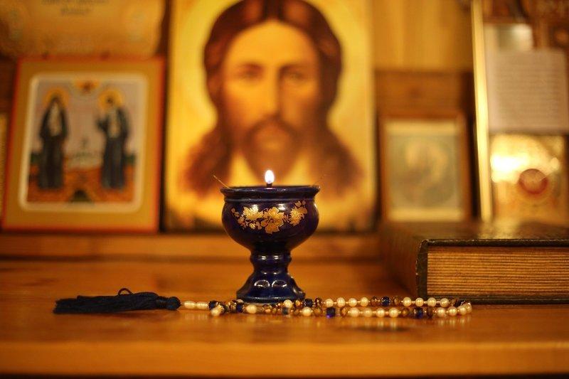 Обращение к Иисусу