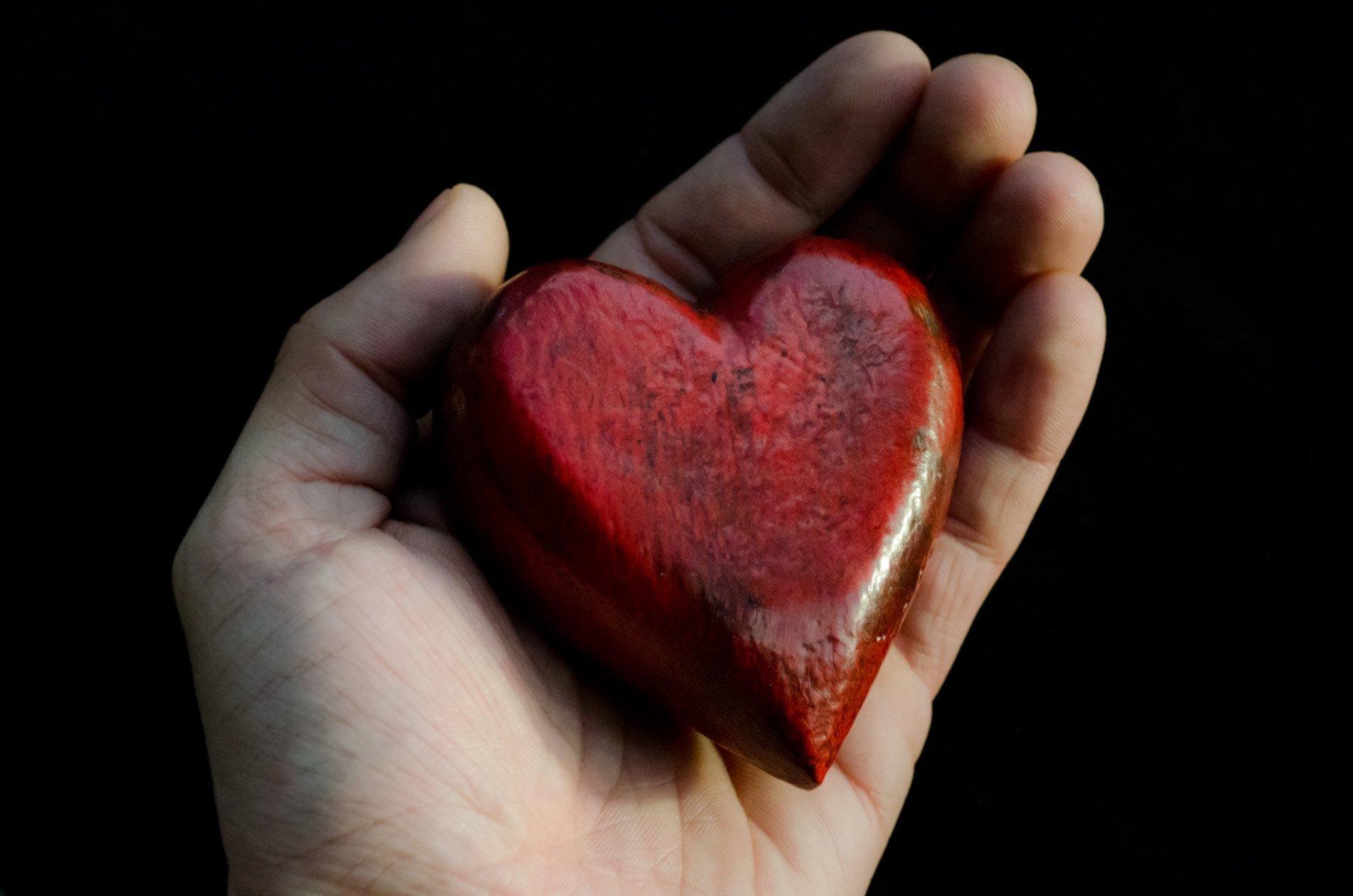 Пробуждение любви на расстоянии
