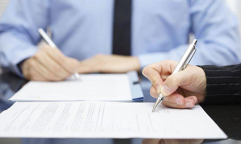 Наговор на документы