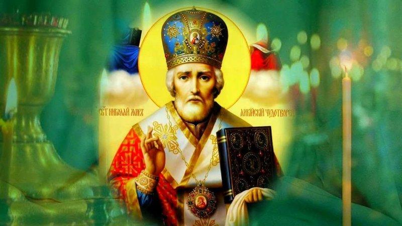 Молитва Николаю Чудотворцу об исцелении детей