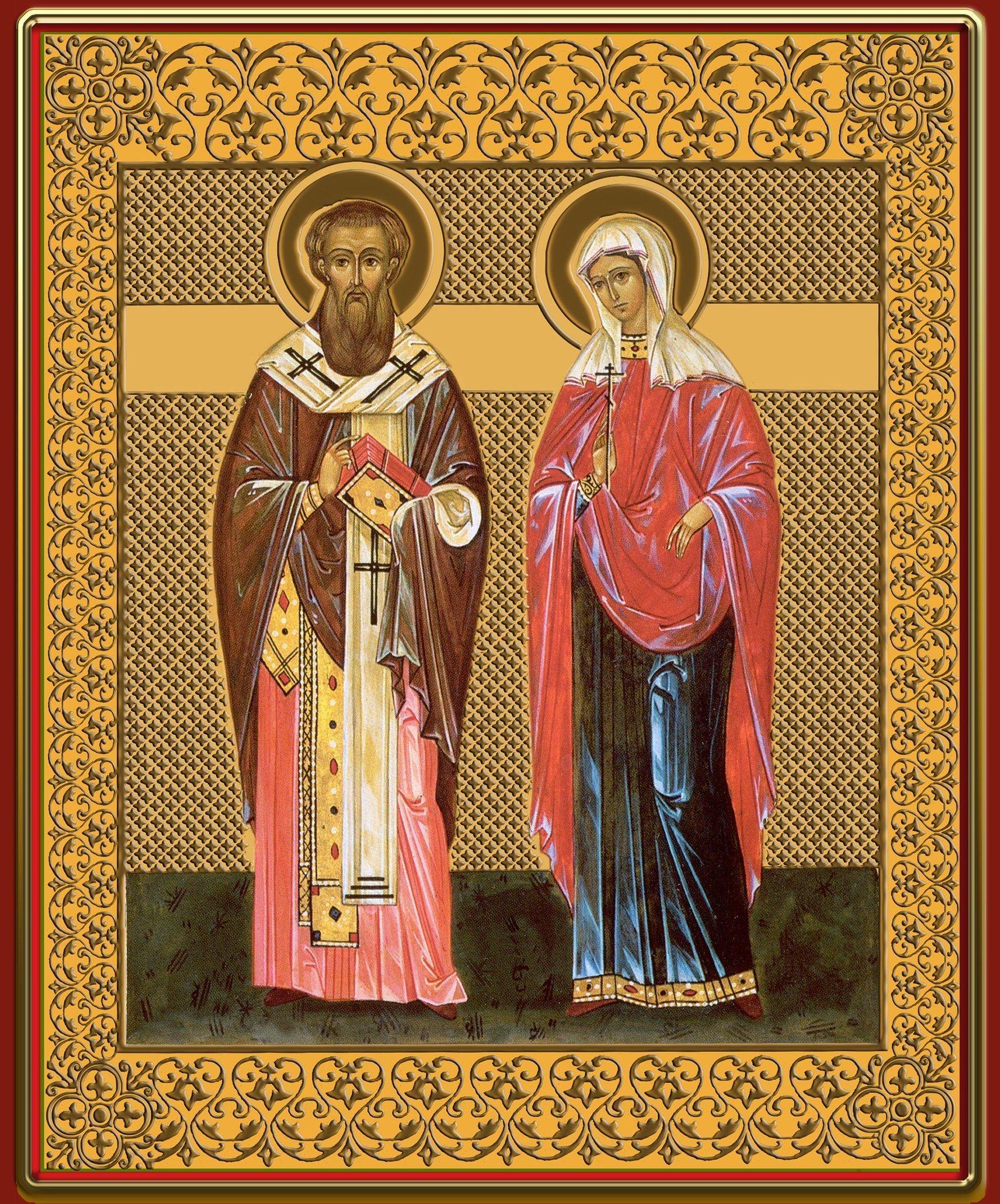 Молитва Киприана от нечистой силы