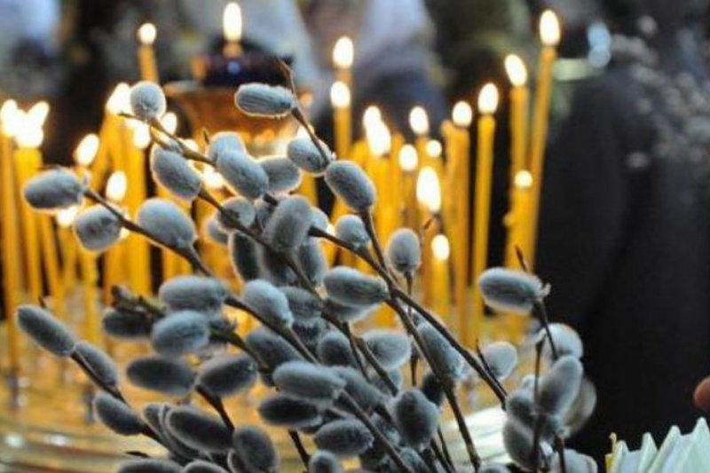 Молитвенный ритуал