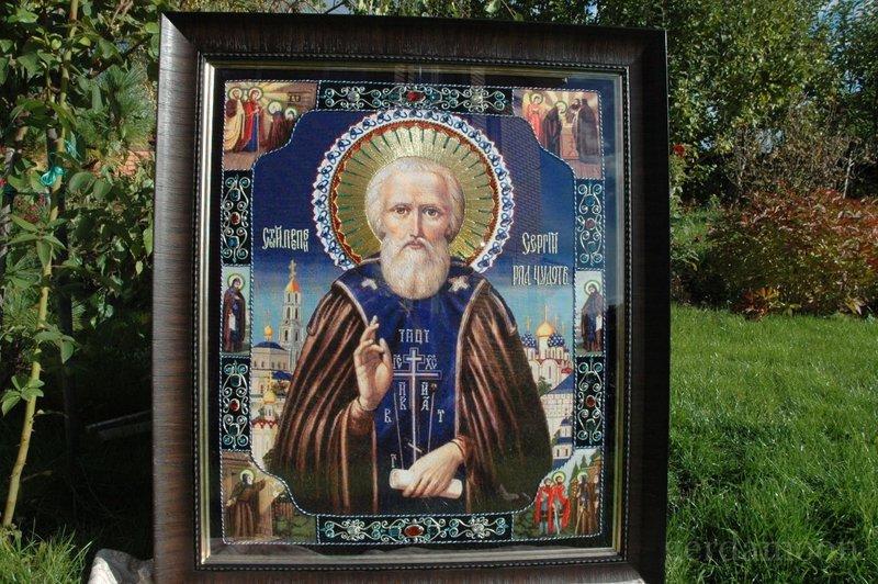 Молитва Сергию об исцелении