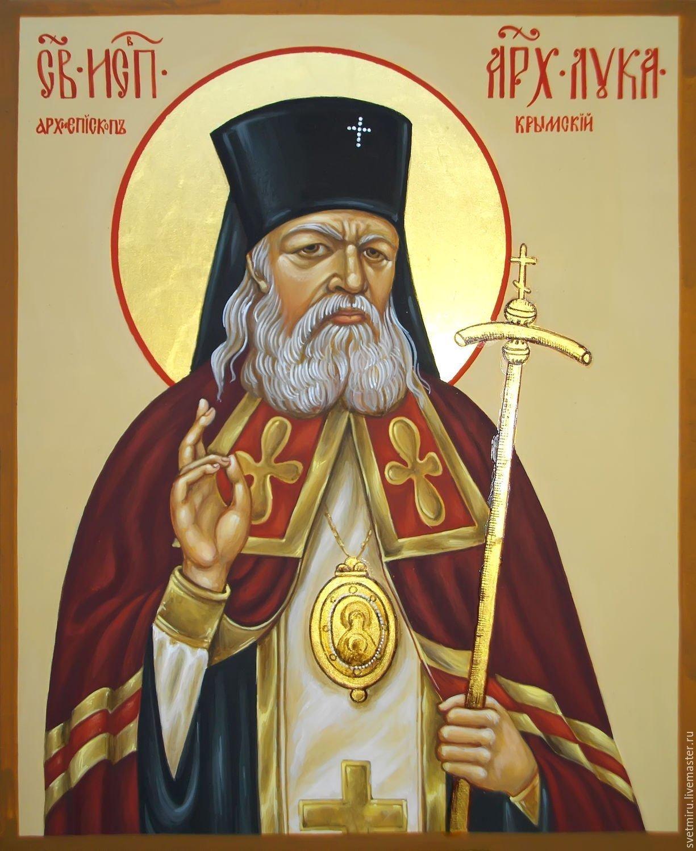 Молитва об исцелению святителю луке