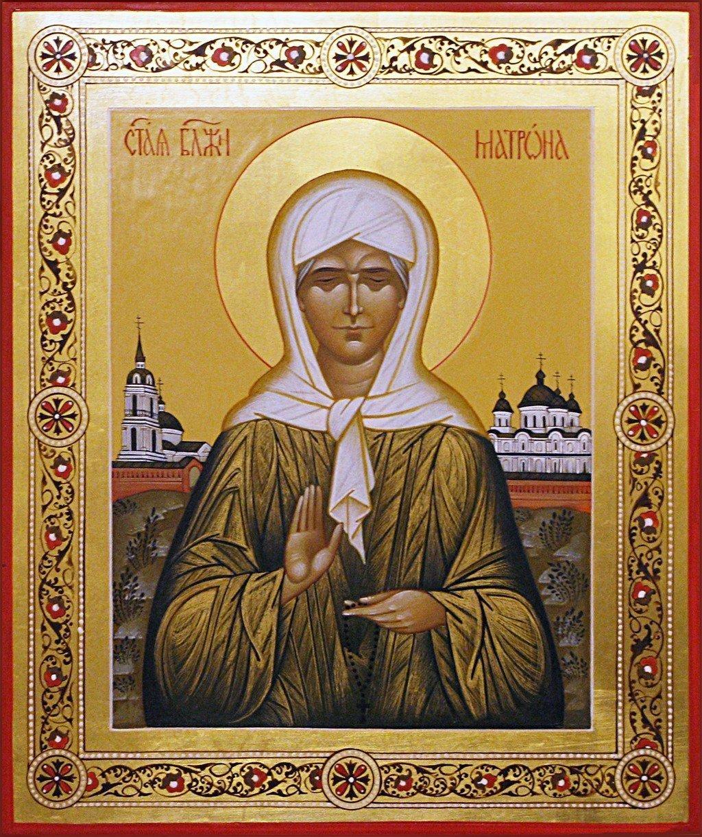 Молитва за здравие Матронушке